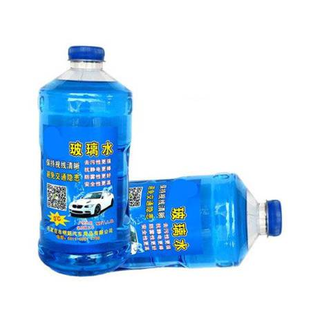 汽车防冻玻璃水冬季车用非浓缩清洗剂除虫胶【2瓶-15℃】