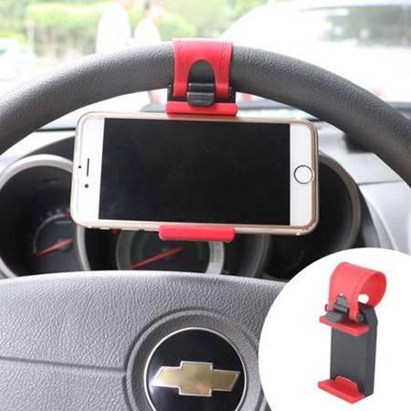 方向盘手机支架车用手机架车载托架