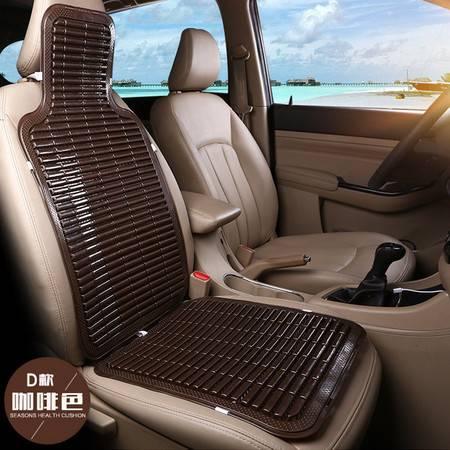 欧班尼 夏季汽车坐垫 客车四季垫 汽车用品凉垫 货车座垫 座套