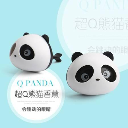 欧班尼 熊猫汽车摆件车用香薰香膏创意卡通车内摆件小玩偶座式车载香水座