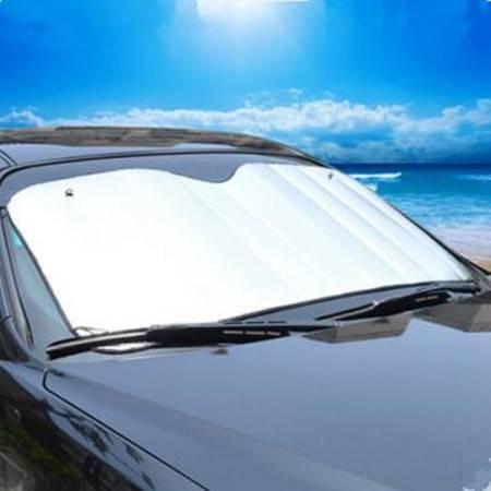欧班尼 H遮阳挡 汽车遮阳挡 夏季隔热遮阳帘子汽车前档太阳挡 防晒避光板