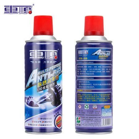 车顺 【4瓶装】除锈剂防锈润滑剂门锁螺丝松动剂自行车金属铁车窗润滑油