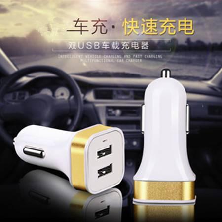 欧班尼 手机车载充电器2.1A双USB点烟器电源一拖二通用型通用汽车充