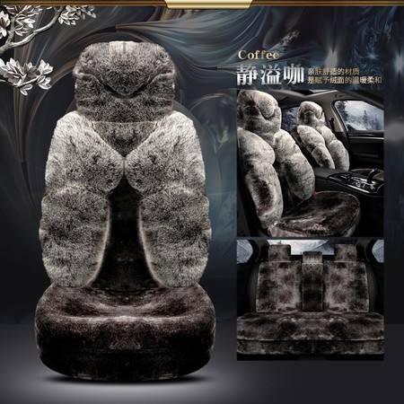 欧班尼 毛绒汽车坐垫 冬季保暖座垫 四季汽用品冬垫