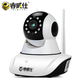 睿威仕  无线高清监控摄像头 夜视摄像机监控器720P基础款(100万像素不含卡)