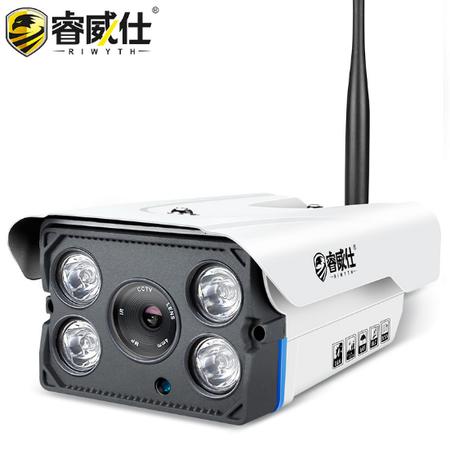 睿威仕   高清无线监控摄像机 室外防水5DB天线摄像头960P-4mm【5DB天线130万】