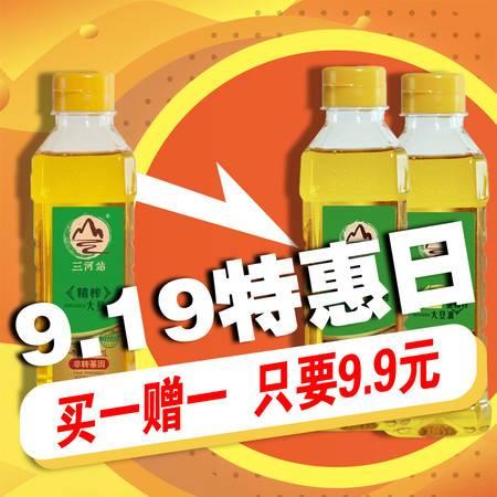 【扶贫助农】吉林市【三河站】非转基因精榨三级大豆油350ML(买一赠一)