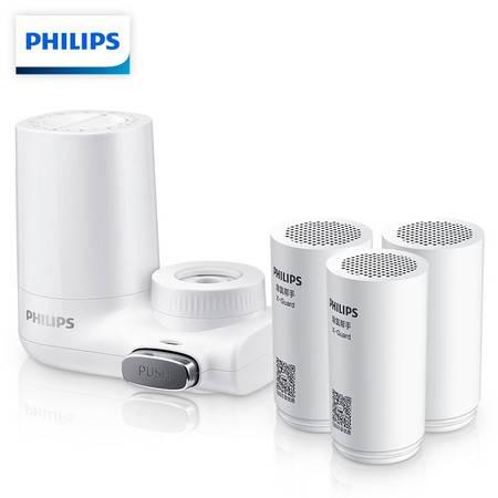 飞利浦(PHILIPS)水龙头净水器家用水龙头过滤器 厨房自来水过滤器净水机 AWP3600一机三芯