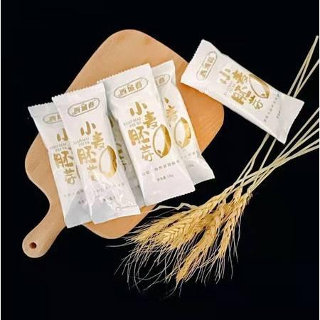 新疆西域春小麦胚芽无添加粗粮代餐谷物麦片纯小麦胚芽植物精华30包*10g包邮