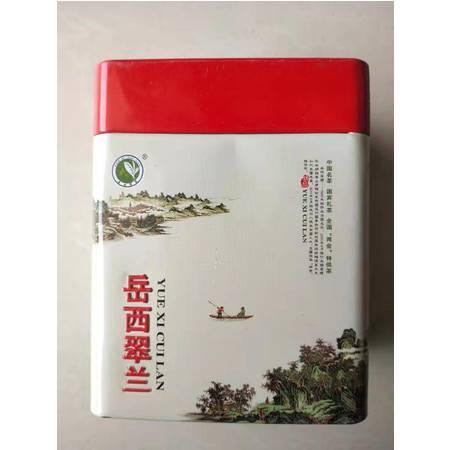 【安庆电商助农消费节特惠产品】岳西县姚河乡梯岭村岳西翠兰茶叶2021年当季新茶