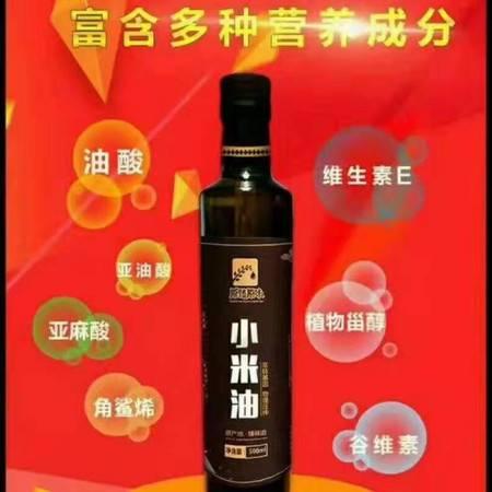 陕北特产小米油