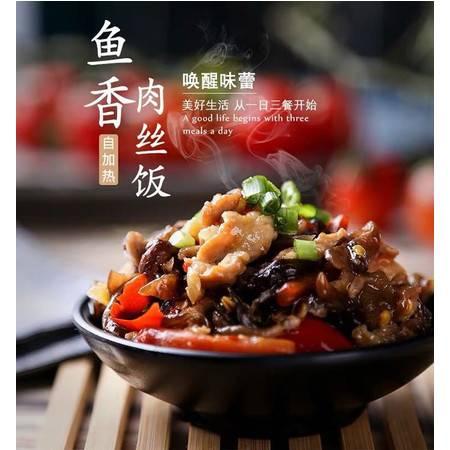 食乡味 习水--习滋味自热米饭鱼香肉丝
