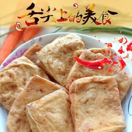 [邮政扶贫]邮三湘 邵阳绥宁  豆腐泡农家自制豆腐片500G邮政包邮图片