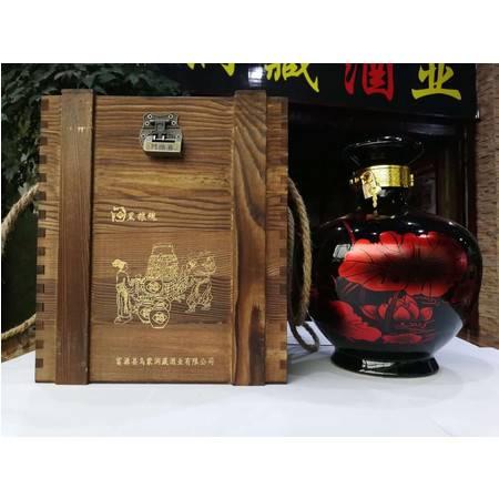 富源 洞藏黑粮魂 2.5kg/瓶