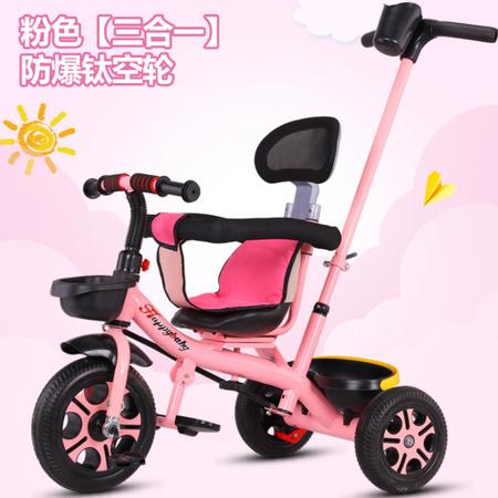 新款儿童三轮车 1-5岁四合一儿童手推脚踏车三轮车