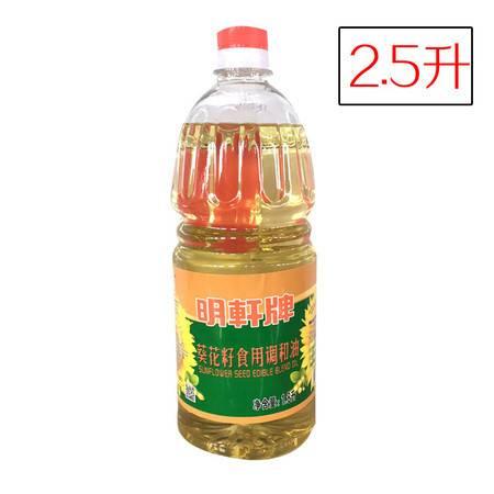 明轩  葵花籽油   1*1.5L