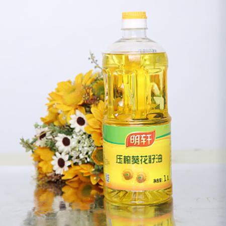 【南召扶贫馆】 明轩食用油1L 葵花籽清香型 食用植物调和油1L