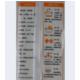 【工会会员扶贫优选】华星宫川蛋清面(10*500g/袋  方三)简单配方 好吃营养 10袋包邮