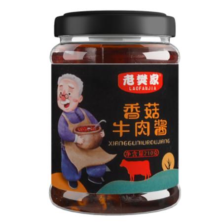【工会会员扶贫优选】老樊家香菇酱 牛肉/鸡丁/酥鱼 3种口味任你选 9.9元包邮