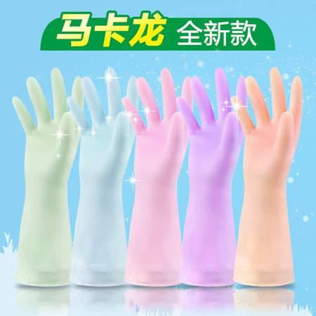 洗碗手套防水橡胶乳胶薄款厨房耐用刷碗洗衣衣服胶皮塑胶清洁家务