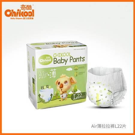 奇酷婴儿拉拉裤 超薄透气宝宝纸尿裤尿不湿