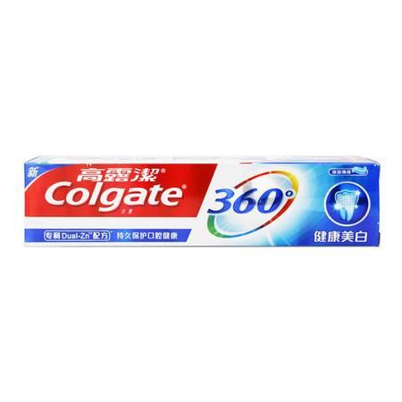 高露洁健康美白牙膏180g