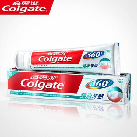 高露洁360°健康牙龈牙膏12小时长效保护 呵护牙龈健康 140g