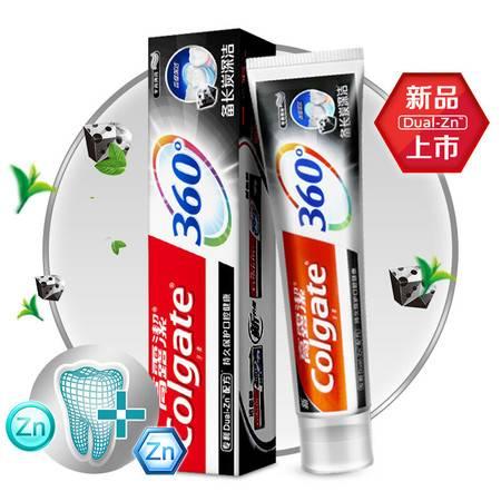 高露洁360°备长炭牙膏 12小时长效保护 深层清洁 清新口气90g
