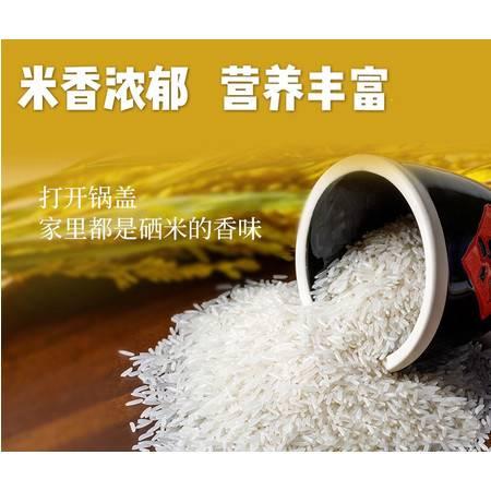 榕江【锡利贡米】10斤真空包装 全国包邮 长粒稻花香米