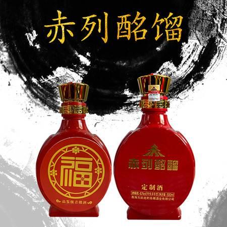 赤列酩馏定制酒42%vo1青稞酒