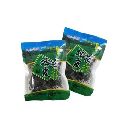 【湟中振兴馆】湟中馆 梦缘 地皮菜 25g*2袋,全国包邮