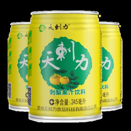 【盘州天刺力刺梨果汁】盘州首款刺梨饮料 来自刺梨果脯之乡的问候 12罐/件 65元
