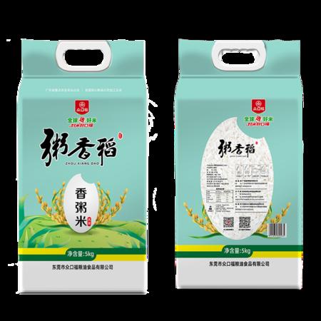 【东莞农品馆】众口福粥香稻5KG