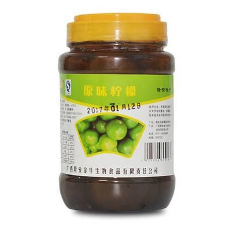 【腌制柠檬】600g/罐