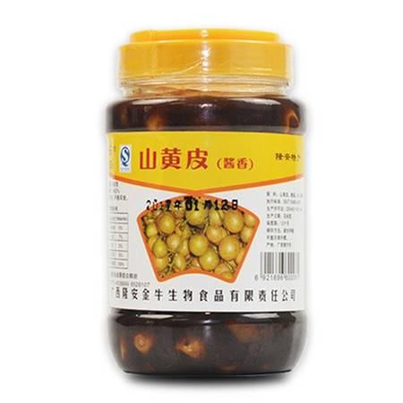 【腌制山黄皮果】600g/罐