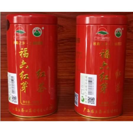 【福六红芽红茶100g+九香大米包邮5kg】