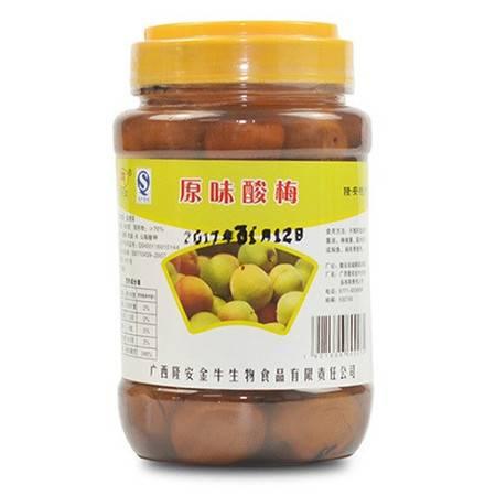 【腌制酸梅】600g/罐