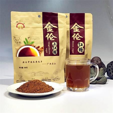 【预售】〔马山县扶贫馆〕红糖 姜红糖 袋装粉状 350g/袋