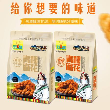 【大通振兴馆】大通馆青海特产 可可西里 麻花 380g*2袋,两种口味混发