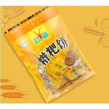 【大通振兴馆】大通馆青海特产 可可西里 糌粑饼 196g/袋,三种口味混合