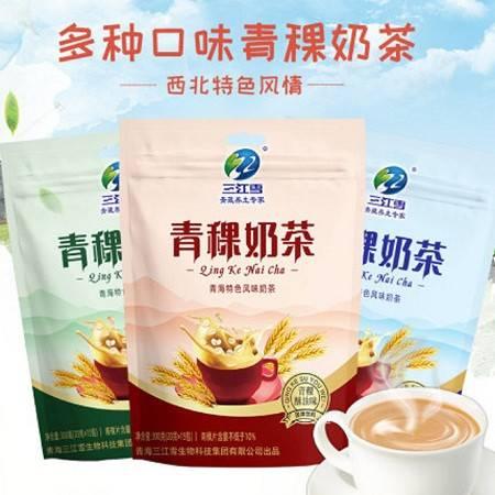 【助力青海品牌计划】大通馆 三江雪 青稞奶茶300g*1袋酥油味、咸味、原味