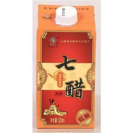 【云南文山】富宁剥隘传统工艺七醋(饮料醋) 520ml*2  全国包邮