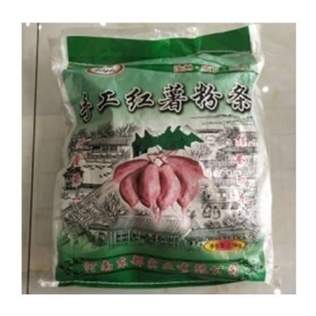 【平顶山乡村振兴】汝州东都红薯粉条2.5kg