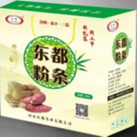 【平顶山乡村振兴】仅限团购  汝州东都红薯粉条(绿款)  500g*10