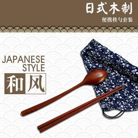 欧润哲 寿司筷和风日式原木质餐具绕线绑线木头筷子勺子学生旅行套装筷勺
