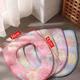 欧润哲 马桶垫 浴室保暖底层防水坐便垫厕所垫马桶套座圈 4只装