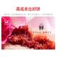 【恩阳邮政】百丽花舍-甜而不腻鲜花玫瑰饼巴中本土玫瑰加工而成