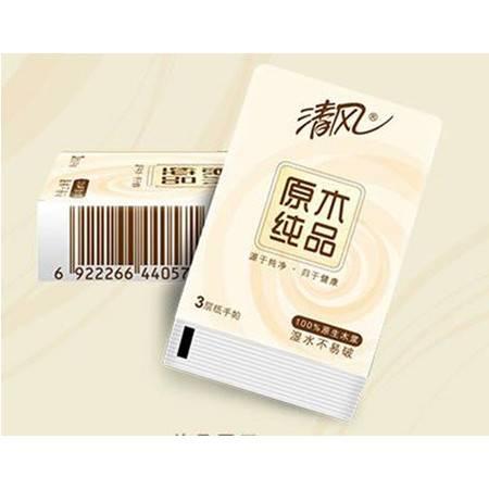 清风/kyfen手帕纸单包3层*10抽 每条