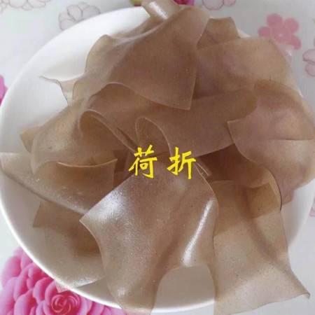 【扶贫助农】邮三湘 湖南衡阳南岳 手工荷折皮500克