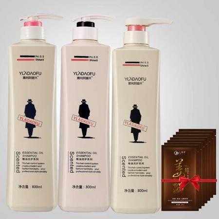 正品洗发水护发素套装沐浴露轻柔滋润去屑控油洗发膏露800ml